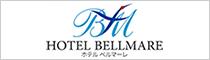 ホテルベルマーレ公式サイト|舞鶴市ホテル | 舞鶴市のビジネス・観光に人気のホテル